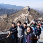 Great Wall NCISC Students 2016